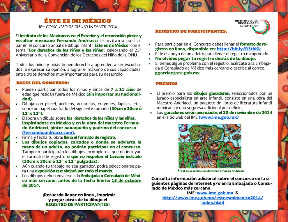 El Instituto De Los Mexicanos En El Exterior Convoca A La Xviii Edici N Del Concurso De Dibujo